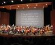 London Symphony Orchestra Discovery